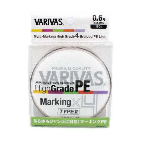 Varivas High Grade PE Marker Type II X4 10lb