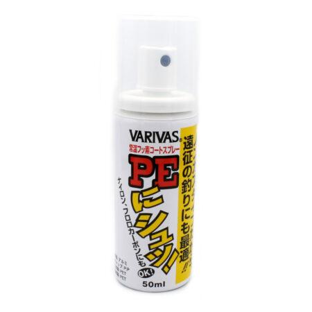 Varivas PE Line Conditioning Spray
